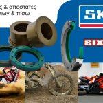 SKF Wheel Seals page picture 860X554p